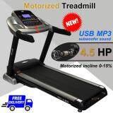 สุดยอดสินค้า!! Van Burgh ลู่วิ่งไฟฟ้า ลู่วิ่งออกกำลังกาย Motorized Treadmill 4.5HP รุ่น TP-A8S