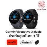 การใช้งาน  ศรีสะเกษ Garmin Vivoactive 3 Music ประกันศูนย์ไทย 1 ปี