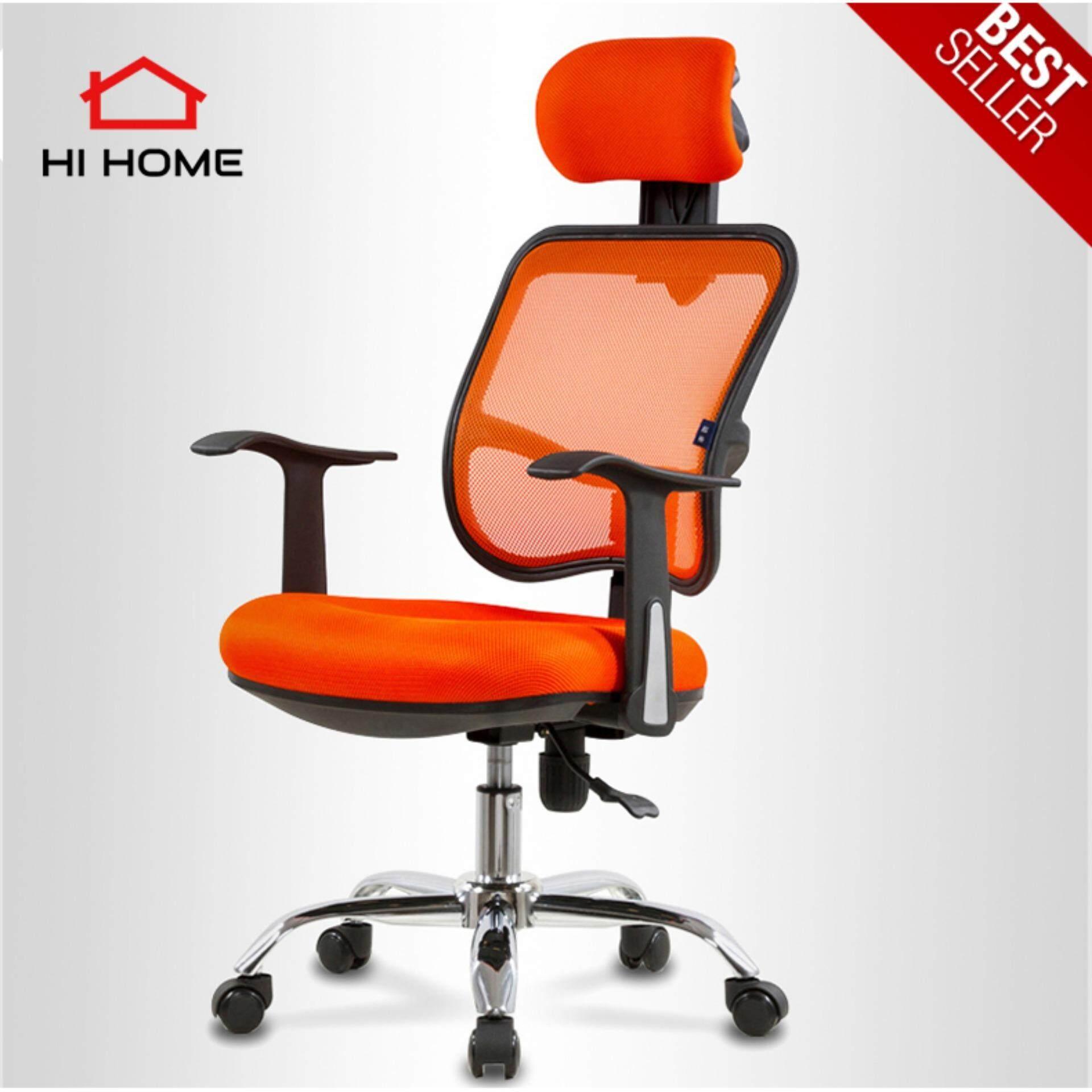 ยี่ห้อไหนดี  เก้าอี้ เก้าอี้ทำงาน เก้าอี้โฮมออฟฟิต เก้าอี้สำนักงาน (Orange) รุ่น C  Gaming chair Office Chair เก้าอี้ทำงาน เก้าอี้สุขภาพ เก้าอี้คอม เก้าอี้เกม เก้าอี้คอมนั่งสบาย เก้าอี้สำนักงาน เก้าอี้ผู้บริหาร เก้าอี้ทำงาน เฟอร์นิเจอร์สำนักงาน โฮมออฟฟิศ เก้าอี้ประชุม