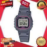 ขายดีมาก! นาฬิกาข้อมือคุณผู้หญิง CASIO นาฬิกาข้อมือผู้หญิง รุ่น LA-20WH-8ADF สีเทา ของแท้ 100% สินค้าขายดี จัดส่งฟรี Kerry!! ศูนย์รวม นาฬิกา casio นาฬิกาผู้หญิง นาฬิกาผู้ชาย นาฬิกา seiko คาสิโอ