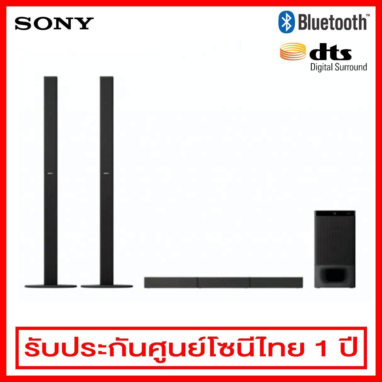 ร้อยเอ็ด Sony Home Cinema Soundbar 5.1ch (1000 วัตต์) พร้อมระบบ Bluetooth รุ่น HT-S700RF