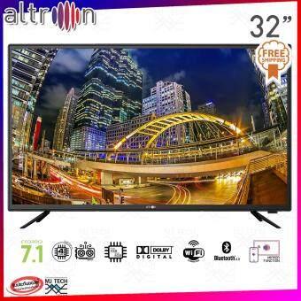 ALTRON SMART TV แอนดรอยด์ 7.1 ขนาด 32 นิ้ว รุ่น LTV-3208 (ส่งฟรีทั่วไทย)