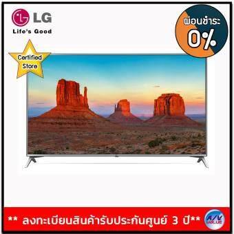 LG UHD TV 4K Ultra HD Smart TV ThinQ AI DTS Virtual : X (รุ่น 55UK6500PTC)