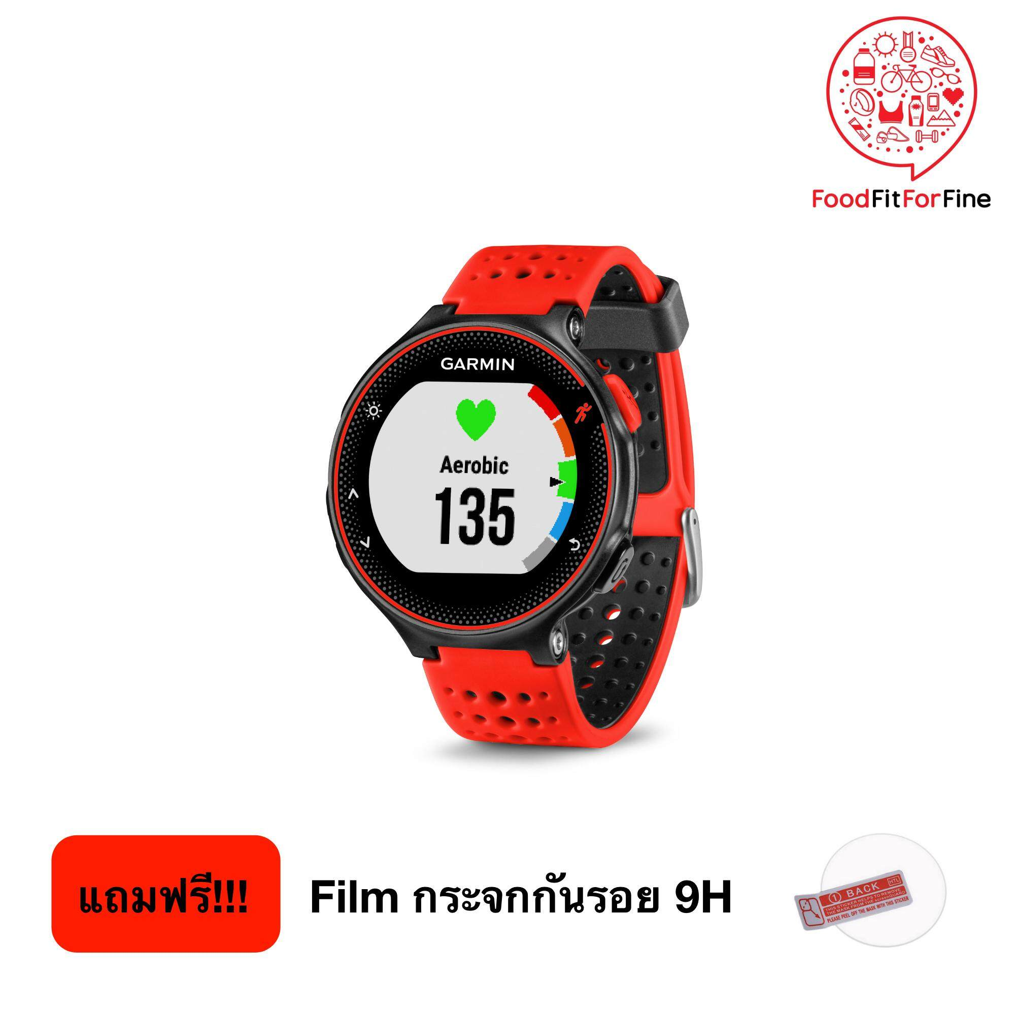 ยี่ห้อไหนดี  สิงห์บุรี Garmin Forerunner 235 สีแดง (Lava Red/Black) One Band ประกันศูนย์ไทย 1 ปี แถมฟิล์มกระจก 9H