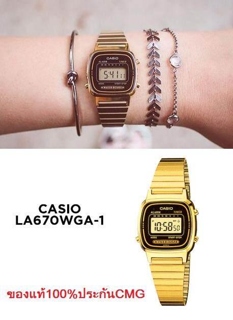 Casio Standard  รุ่น LA670WGA-1DF  นาฬิกาข้อมือผู้หญิง สายสเตนเลสสีทอง หน้าปัดดำ วินเทจดีไซน์ สุดฮิต - มั่นใจ ของแท้ 100% ประกันศูนย์ 1 ปีเต็ม