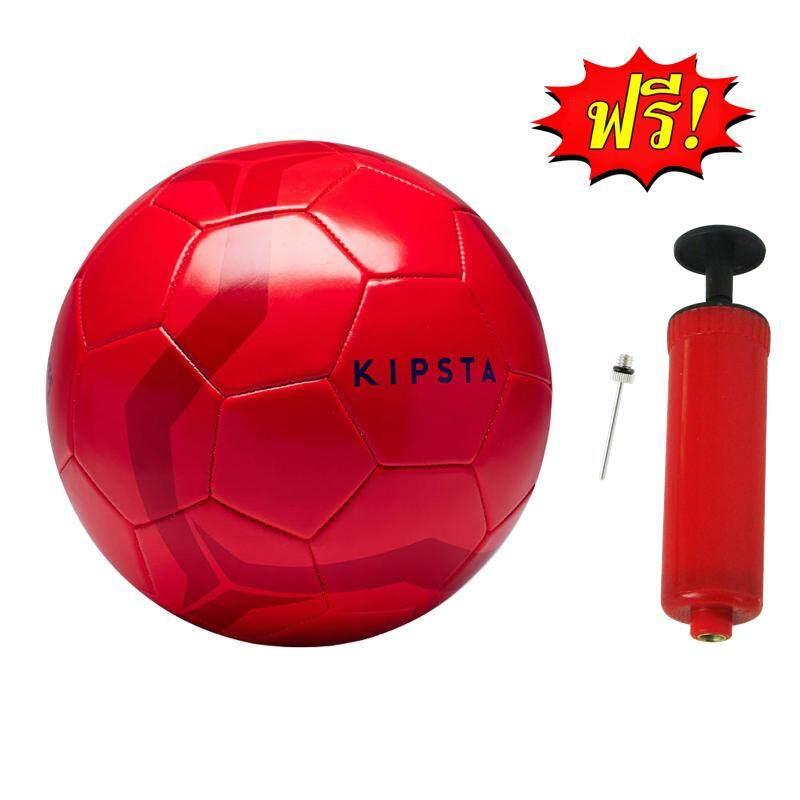 ยี่ห้อไหนดี  กาญจนบุรี ลูกฟุตบอล ฟุตบอล หนัง football เบอร์ 5 แถมเข็มและกระบอกสูบลม