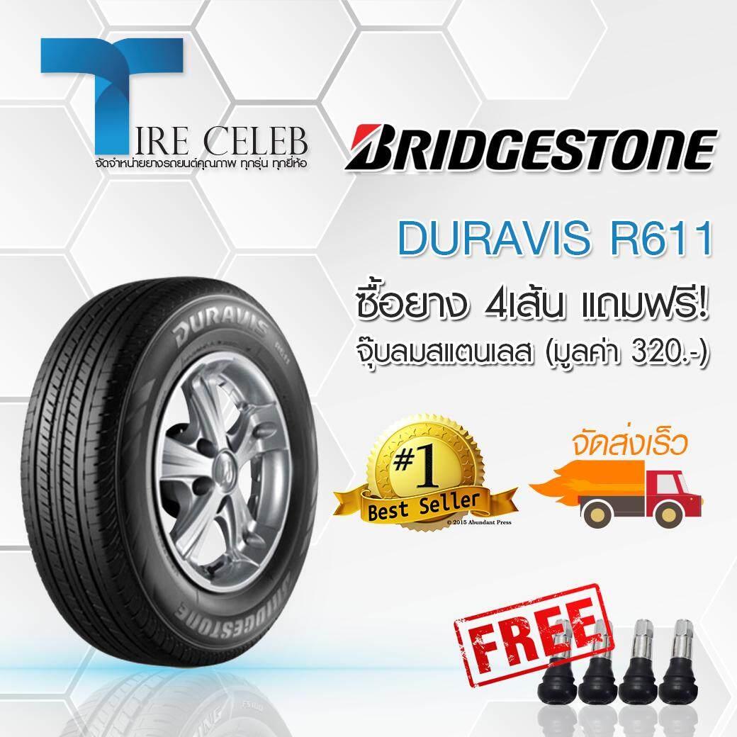 ประกันภัย รถยนต์ 2+ นครพนม ยาง Bridgestone  205/70R15 รุ่น Duravis R611  จำนวน 1 เส้น ปี 2018