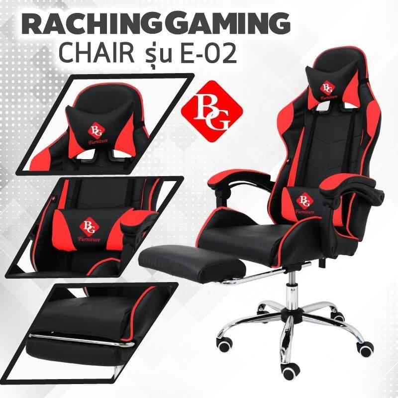 การใช้งาน  BG Furniture Racing Gaming Chair เก้าอี้เล่นเกม เก้าอี้เกมมิ่ง รุ่น E-02 (Red)