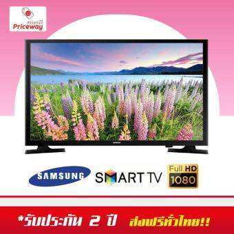 SAMSUNG Full HD Smart TV 40 นิ้ว รุ่น 40j5250