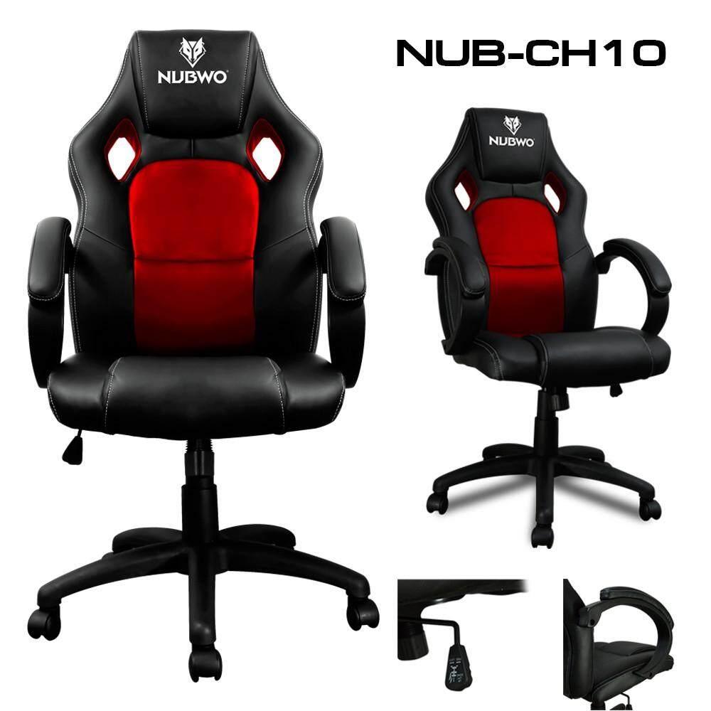 ยี่ห้อนี้ดีไหม  เก้าอี้คอมพิวเตอร์ Nubwo NBCH-010 Gaming Seat Chair