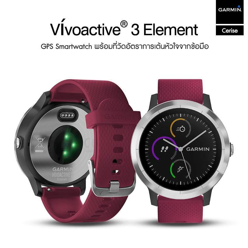 ยี่ห้อนี้ดีไหม  ฉะเชิงเทรา Garmin Vivoactive 3 Element  ประกันศูนย์ไทย แถมฟิล์มกระจกกันรอย
