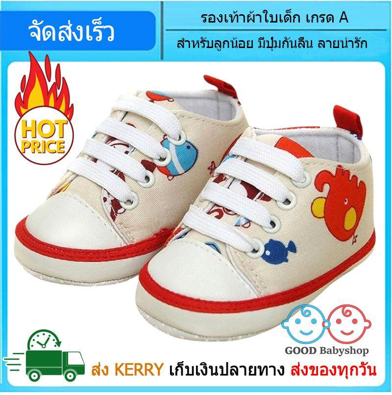 ลดสุดๆ รองเท้าผ้าใบเด็ก พื้นนุ่ม รองเท้าเด็กเล็ก รองเท้าหัดเดิน รองเท้าเด็กแฟชั่น ผ้าเนื้อดี ทนทาน มีกันลื่น เหมาะกับเด็กอายุประมาณ 5 เดือนขึ้นไป Baby shoes ส่งไว KERRY
