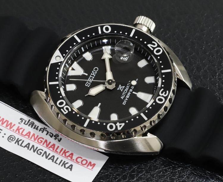 เชียงราย นาฬิกา Seiko Prospex Mini Turtle Diver s 200M รุ่น SRPC37K1