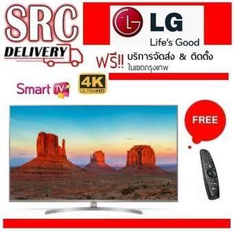 LG UHD 4K Nano Cell Smart TV ปี 2018 ขนาด 55 นิ้ว รุ่น 55UK7500PTA