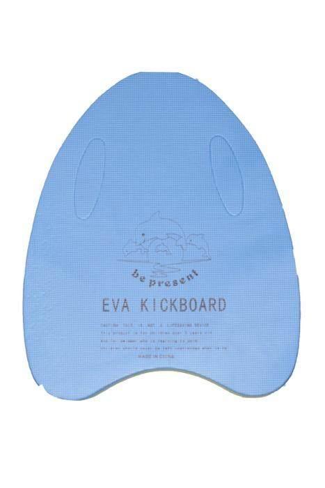 Bepresent Swimming Plastic Kickboard แผ่นพลาสติกฝึกซ้อมว่ายน้ำ