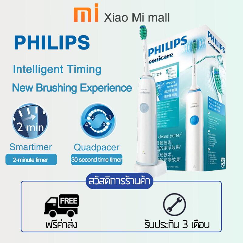 แปรงสีฟันไฟฟ้า ทำความสะอาดทุกซี่ฟันอย่างหมดจด อำนาจเจริญ 【100  Original】แปรงสีฟันไฟฟ้า Philips Sonicare toothbrush HX3216, แบบชาร์จไฟได้, กันน้ำได้สูงสุด 10 วัน