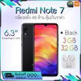 ยี่ห้อนี้ดีไหม  กำแพงเพชร Xiaomi Redmi Note 7 3/32 [Global Version] [[เมนูภาษาไทย // ประกัน18เดือน]]