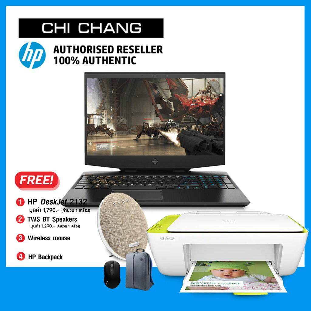 การใช้งาน  สตูล HP OMEN NOTEBOOK 15-DH0104TX i7 9750H #7NG82PA#AKL