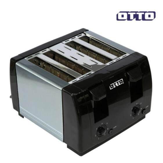 การใช้งาน  ยะลา OTTO เครื่องปิ้งขนมปัง เครื่องทำแซนด์วิช ขนมปังปิ้ง ขนมปังแผ่น ปังปิ้งเนยน้ำตาล ทำอาหารเช้า Toasters sandwich maker เตาปิ้ง ที่ปิ้งขนมปัง ที่ปิ้ง ที่ปิ้งขนม เครื่องปิ้งไฟฟ้า มีฝาปิดหลังจากการใช้งาน กันฝุ่น