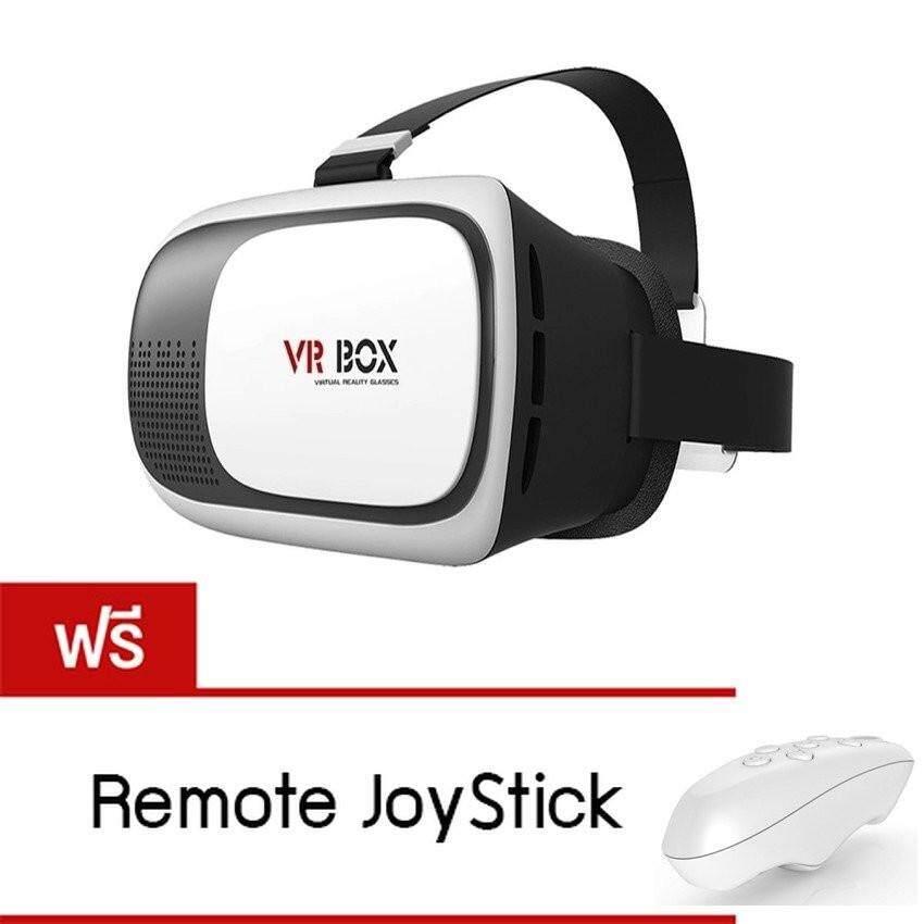 """เก็บเงินปลายทางได้ """"ส่งฟรี KERRY""""VR box 2.0 แว่นตา 3 มิติ ดูหนัง ฟังเพลง เล่นเกมส์ ฟรี จอยเกมส์ไร้สาย"""