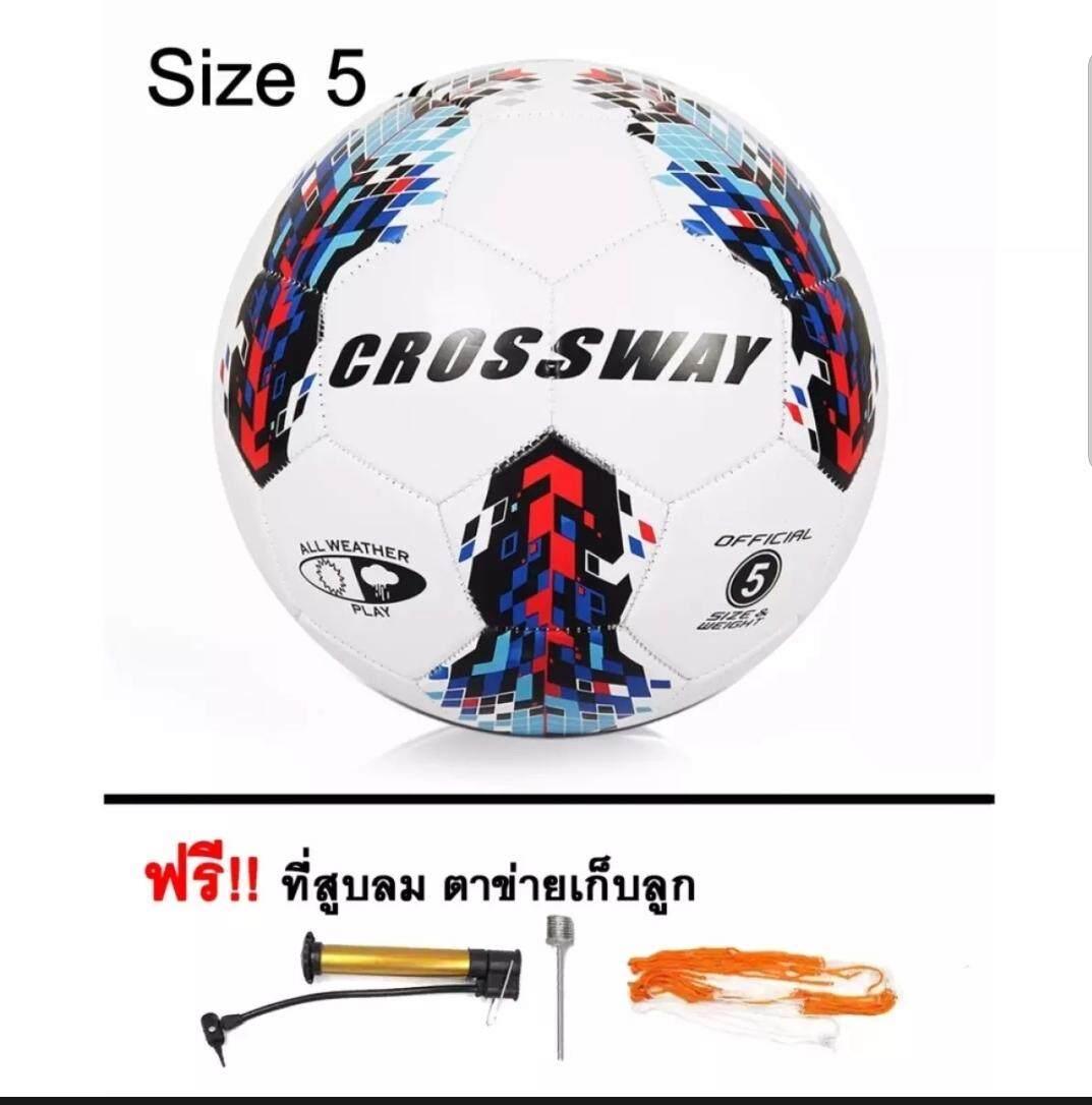 การใช้งาน  ฟุตบอล เบอร์ 5 Football No.05 MOT หนังเย็บ PVC แถมฟรี เครื่องสูบลมและตาข่ายเก็บลูกบอล มูลค่า 159 บาท