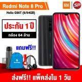 การใช้งาน  นครราชสีมา 【กดติดตามร้านรับส่วนลดเพิ่ม 3%】 【ส่งฟรี!!】【ของแถมชุดใหญ่】Xiaomi Redmi Note 8 Pro (6/64GB) - (6/128GB)แถมฟรี!! Sport Bag (คละสี) + หูฟังครอบหู BASS + กระบอกน้ำ Stainless เก็บความเย็น (คละสี) [[ ประกัน 1 ปี ]] / Thaisuperphone