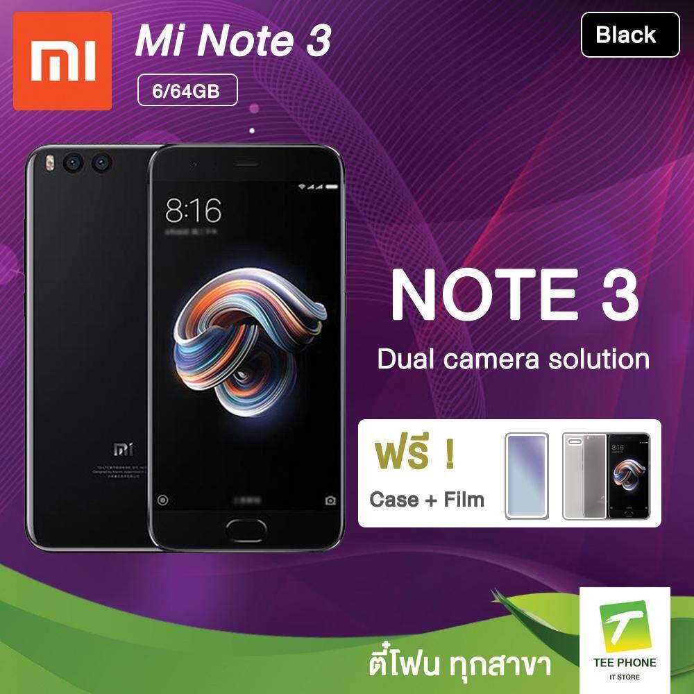 การใช้งาน  จันทบุรี [Clearance] Xiaomi Mi Note3 (6/64GB) ประกันศูนย์ไทย