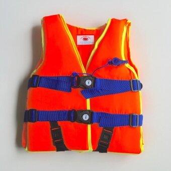 เสื้อชูชีพเด็กเล็ก สีส้มสะท้อนแสงพร้อมนกหวีด เบอร์ 1