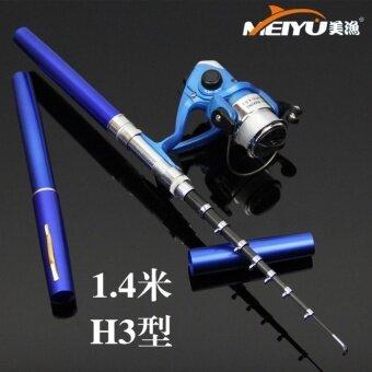 ซื้อ 1.4M Pen Fishing Rod Spinning Mini Portable Pen Pole Yugan Suit H3 โปรโมชั่นสุดคุ้ม. อ่านรีวิว เช็ค ราคา โปรโมชั่น ส่วนลด คูปอง ได้ที่นี่ ...