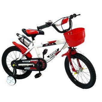 ประเทศไทย จักรยานสำหรับเด็ก ล้อ16 นิ้ว แถมฟรีขวดน้ำดื่ม รุ่นไฮน์สปีด