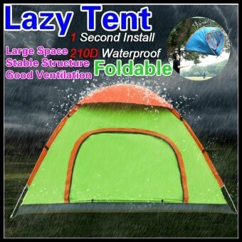 200x150x110cm Outdoor Lazy Tents