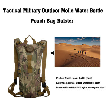 2016 High Quality Tactical