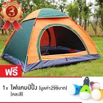 เต็นท์ เต็นท์เดินป่า เต็นท์เดิน เต้น พักผ่อนในป่า ในสวน สำหรับ 3-4 คน +โคมไฟ เดินป่า3-4 Person CampingHiking Tents +Free Camping Lantern(Blue and Orange) กันน้ำ น้ำหนักเบา ขนาดกระทัดรัด ปีนเขาเดินป่า