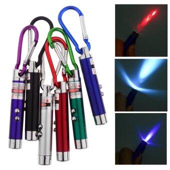 3 in 1 Laser