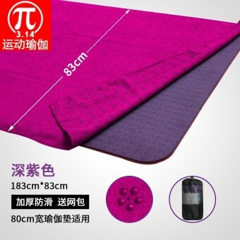 3.14, genuine 85CM, thickening Yoga blanket, anti slip yoga mats, towels, fitness mats, blankets, extended towel mat - netWiden 85CM plum red + mesh bag - intl