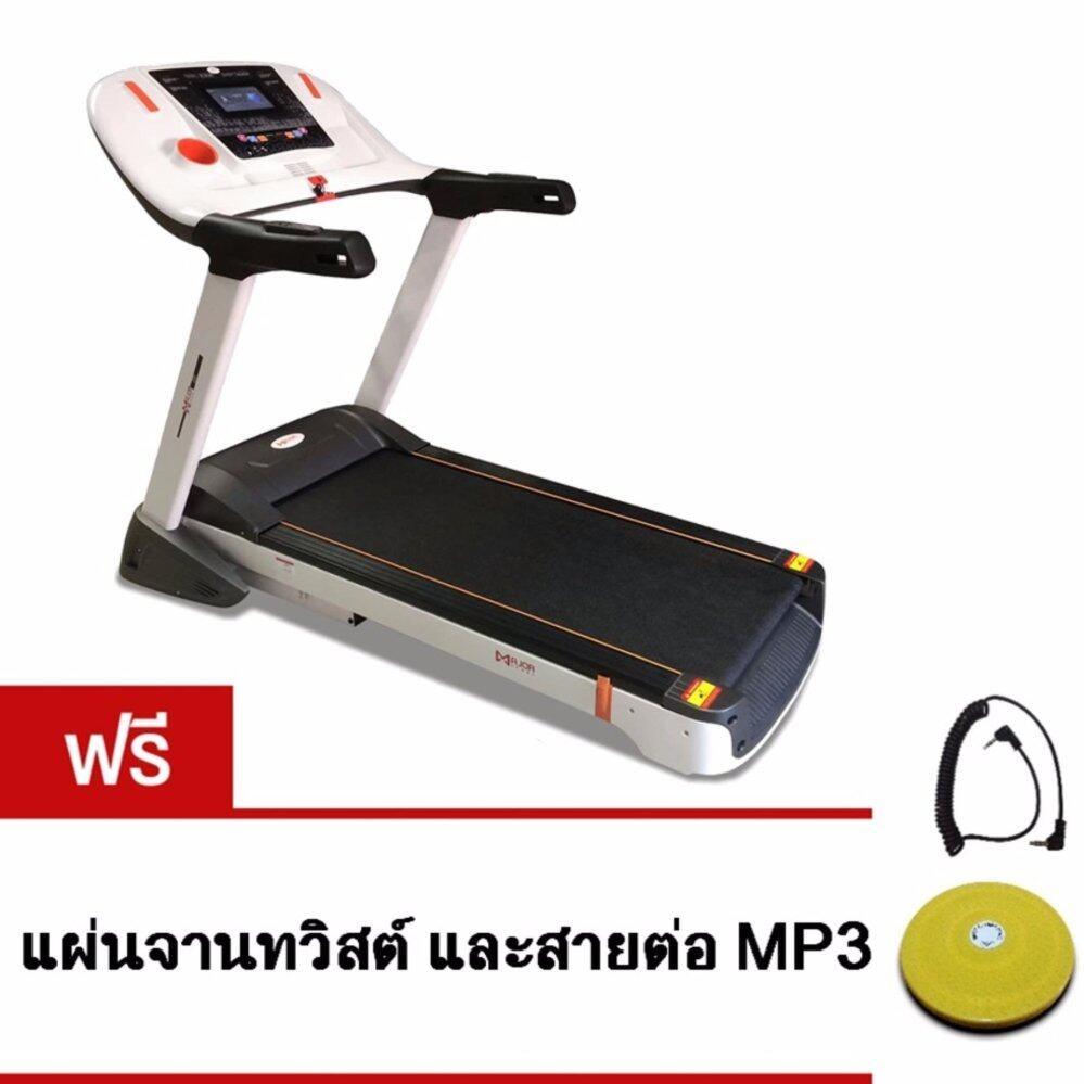 สุดยอดสินค้า!! ลู่วิ่งไฟฟ้า 3Hp. รุ่น DK-11D (3HP)