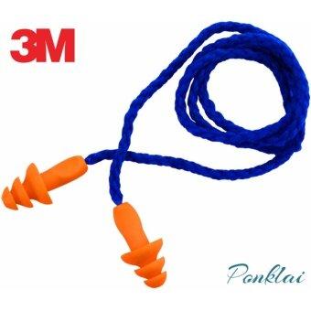3M 1270 ปลั๊กอุดหูลดเสียง ชนิดยางสังเคราะห์ 1Pairs