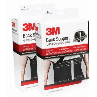 3M เข็มขัดพยุงหลัง ขนาด Xl สำหรับรอบเอว 42-46 นิ้ว Back SupportXlFor Waistline 42-46 Inch
