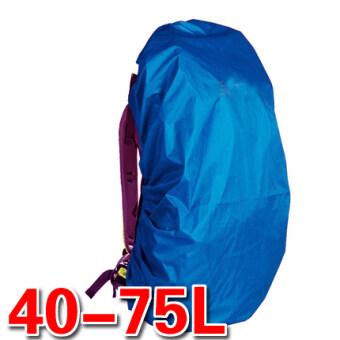 40l-75l กลางแจ้งกระเป๋าเป้สะพายหลังปกฝน