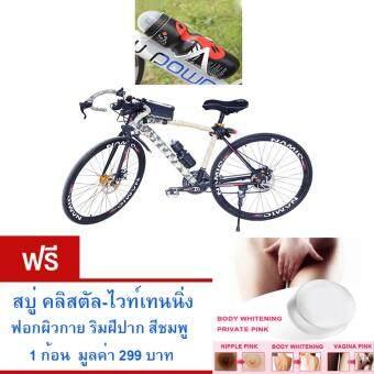 ประเทศไทย ขวดใส่น้ำดื่ม ขวดใส่น้ำติดเฟรมจักรยาน กระติกน้ำ สำหรับจักรยาน( สีดำ )กระบอกน้ำ น้ำหนักเบาพกพาสะดวก ความจุ650 มล.พร้อมขายึดจับ จำนวน1เซ็ต. สบู่ คลิสตัล-ไวท์เทนนิ่ง ฟอกผิวกาย ริมฝีปาก สีชมพู 1 ก้อน มูลค่า 299 บาท