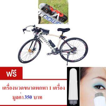 2561 ขวดใส่น้ำดื่ม ขวดใส่น้ำติดเฟรมจักรยาน กระติกน้ำ สำหรับจักรยาน( สีดำ )กระบอกน้ำ น้ำหนักเบาพกพาสะดวก ความจุ650 มล.พร้อมขายึดจับ จำนวน1เซ็ต. เครื่องนวดหน้าขนาดพกพา 1 เครื่อง มูลค่า 350 บาท