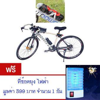 2561 ขวดใส่น้ำดื่ม ขวดใส่น้ำติดเฟรมจักรยาน กระติกน้ำ สำหรับจักรยาน( สีดำ )กระบอกน้ำ น้ำหนักเบาพกพาสะดวก ความจุ650 มล.พร้อมขายึดจับ จำนวน1เซ็ต. อุปกรณ์ ที่ช๊อตยุง ไฟฟ้า เสียบไฟ จำนวน 1 ชิ้น มูลค่า 399 บาท