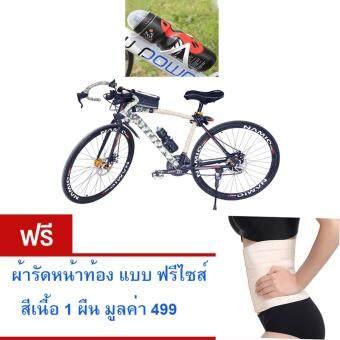 2561 ขวดใส่น้ำดื่ม ขวดใส่น้ำติดเฟรมจักรยาน กระติกน้ำ สำหรับจักรยาน( สีดำ )กระบอกน้ำ น้ำหนักเบาพกพาสะดวก ความจุ650 มล.พร้อมขายึดจับ จำนวน1เซ็ต. ฟรี ผ้ารัดหน้าท้อง แบบ ฟรีไซส์ สีเนื้อ 1 ผืน มูลค่า 499