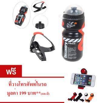 ประเทศไทย ขวดใส่น้ำดื่ม ขวดใส่น้ำติดเฟรมจักรยาน กระติกน้ำ สำหรับจักรยาน( สีดำ )กระบอกน้ำ น้ำหนักเบาพกพาสะดวก ความจุ650 มล.พร้อมขายึดจับ จำนวน1เซ็ต. ฟรี ที่วางโทรศัพท์ ในรถ มูลค่า 199 บาท