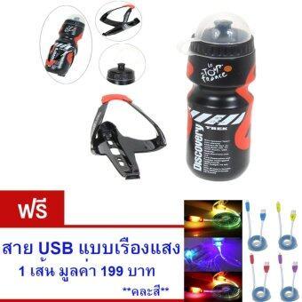 ซื้อ/ขาย ขวดใส่น้ำดื่ม ขวดใส่น้ำติดเฟรมจักรยาน กระติกน้ำ สำหรับจักรยาน( สีดำ )กระบอกน้ำ น้ำหนักเบาพกพาสะดวก ความจุ650 มล.พร้อมขายึดจับ จำนวน1เซ็ต. ฟรี สาย USB แบบเรืองแสง 1 เส้น มูลค่า 199 บาท