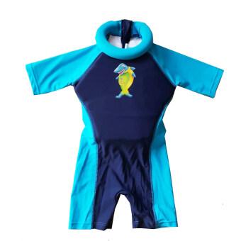 achute ชุดว่ายน้ำเด็กแบบชูชีพในตัว สำหรับเด็กชาย 2-10ขวบ - blue/deep bule