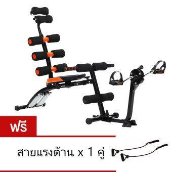 Avarin เครื่องออกกำลังกาย เครื่องซิทอัพ เก้าอี้ซิทอัพ Six Pack Care พร้อมที่ปั่นจักรยาน (สีดำ/ส้ม)