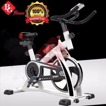 B&G จักรยานนั่งปั่นออกกำลังกาย Spin Bike 1028/111 (white) พร้อมขวดน้ำอลูมิเนียม
