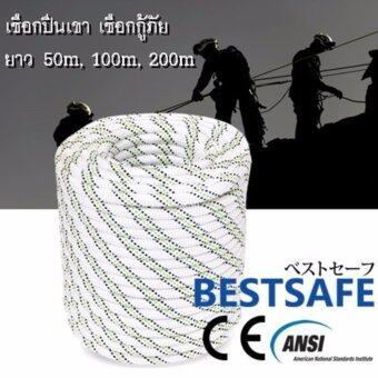Best SafeBest Static Rope