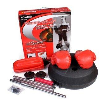 Boxing Lovers อุปกรณ์ชกมวย เป้าชกมวย Punching Ball 120-150 cm(สีแดง) - 2